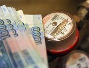 Россияне задолжали триллион рублей за услуги ЖКХ