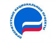 В Поморье на реализацию региональных проектов в 2020 году направят более 14 млрд рублей