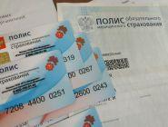 В Архангельской области появились «отказники» от полиса ОМС
