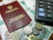 Минтруд: в кабмине не отказываются от идеи индексации пенсий работающим пенсионерам