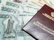 При досрочном назначении пенсии жителям Крайнего Севера учтут период профобучения