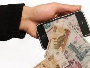 Мошенники предлагают кредиты. Не попадитесь на уловку!