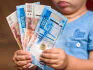 Упрощенный порядок оформления выплат на детей продлят до 1 марта 2021 года