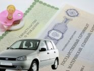 В Госдуме предложили разрешить тратить маткапитал на приобретение автомобиля