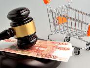 О защите прав потребителей в 1 полугодии  2019 года