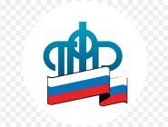 С начала 2019 года Пенсионный фонд по Архангельской области выплатил правопреемникам 13,7 млн. рублей