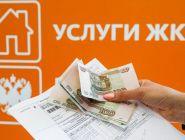 Глава ФАС заявил о грядущем снижении тарифов ЖКХ