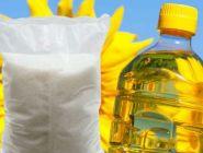 Минагропромторг области продолжает работу по сдерживанию цен на продукты первой необходимости