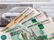 Россияне в 2020 году заплатили 13 млрд рублей автомобильных штрафов