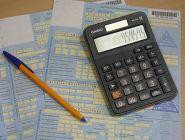 Повышенный размер оплаты больничного листа будет применяться с апреля