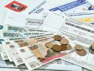 Плату за некачественные услуги ЖКХ предложили снизить