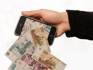Забывчивость обернулась потерей 5 тысяч рублей