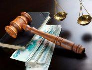Почти 3 млн рублей пытались скрыть граждане от кредиторов при банкротстве