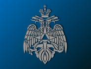МЧС России запускает в постоянную эксплуатацию ряд информационных сервисов