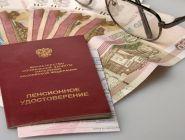 В Госдуме предложили передавать страховые пенсии по наследству