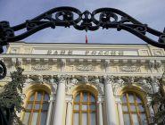 Центробанк предупредил россиян о новой схеме телефонного мошенничества
