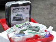 Новые требования к автомобильной аптечке утверждены Минздравом России