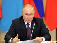 Путин: в России не планируется жёстких ограничений из-за коронавируса