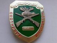 В Архангельской области выявлено 526 нарушений гражданами правил охоты