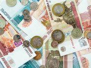 Росстат назвал регионы с самыми высокими зарплатами