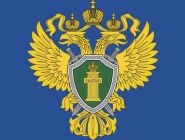 По иску прокурора в доход РФ взысканы денежные средства, полученные в качестве коммерческого подкупа