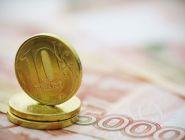 Выявление поддельных денежных знаков: статистика за III квартал 2020 года