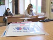 ЕГЭ-2020: в Архангельской области завершен основной этап госэкзаменов