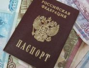 В России в пять раз выросли продажи поддельных документов