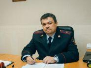 В отделе полиции Коряжмы новый руководитель