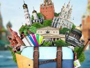 Россияне назвали лучшие страны для жизни