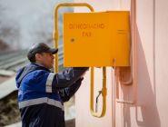 В Архангельской области определен единый оператор газификации