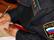 Снят мораторий на аресты имущества должников по месту их жительства