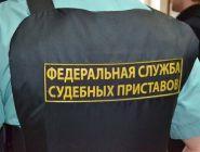 Приставы смогут оповещать россиян по смс