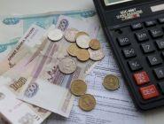 Россиянам разрешат не платить за некачественные услуги ЖКХ?