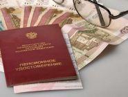 В России предлагают запретить взыскивать долги с пенсий граждан