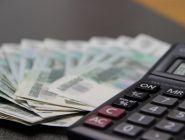 Эксперты выяснили, какую зарплату россияне считают справедливой
