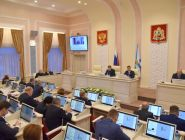 Внесены поправки в ряд социально значимых законов Архангельской области