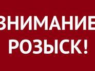 На территории Архангельской области проходит операция «Розыск»