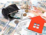 Депутаты решили запретить банкам брать комиссию за платежи по ЖКХ