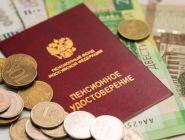 С 1 июля индексация пенсии возобновляется пенсионерам-опекунам