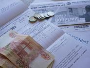 Путин подписал закон о снижении платы за некачественные услуги ЖКХ