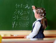 Учреждения образования Поморья готовы к работе в новом учебном году