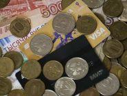 ГД может на следующей неделе рассмотреть законопроект об отсрочке платежей по долгам для пенсионеров