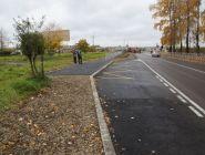 Ремонт дороги закончат в ноябре