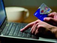 Мошенники в Интернете не дремлют