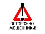 Сотрудниками полиции проводятся проверки по фактам хищения денежных средств со счетов жителей Архангельской области