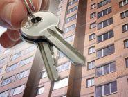 Стали известны регионы России с самым доступным жильем