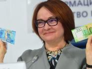 Новые купюры в 200 и 2000 рублей уже в обороте!