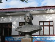 В Котласском районе на родине адмирала Николая Кузнецова отметят юбилей флотоводца