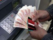 В Архангельской области за минувшие сутки зарегистрировано восемь фактов мошенничества и краж с банковских счетов граждан